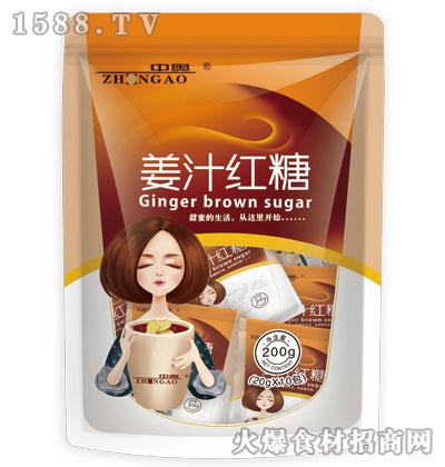中奥姜汁红糖200g
