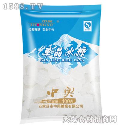 中奥单晶冰糖400克