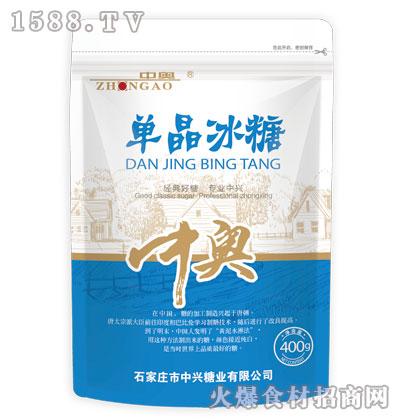 中奥单晶冰糖400g
