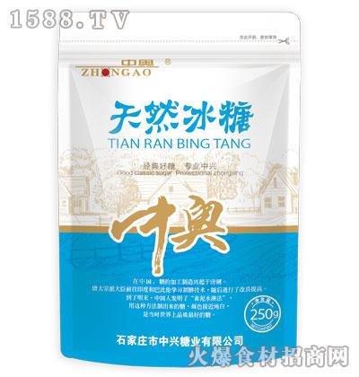 中奥天然冰糖250g