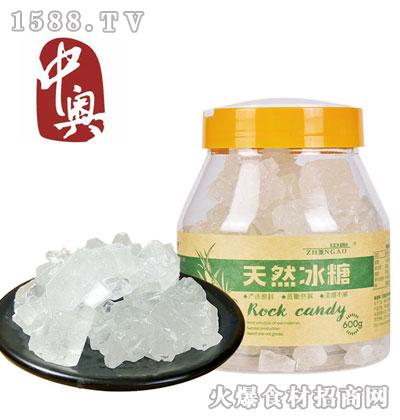 中奥天然冰糖600g