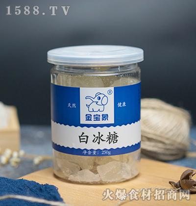 金宝象小精灵罐装白冰糖250g