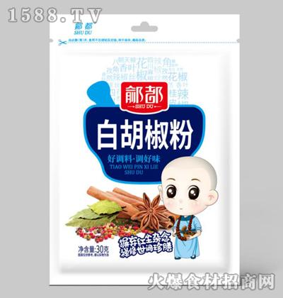 �g都白胡椒粉30g