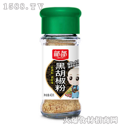 �g都黑胡椒粉40克