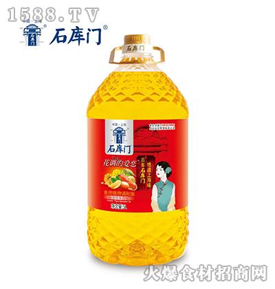 石库门-花调食用植物调和油5L