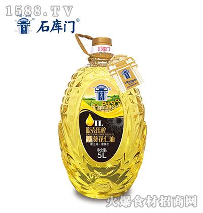 石库门黑葵花仁油5L