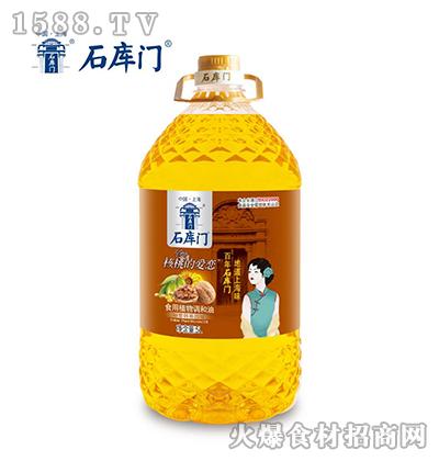 石库门-核桃食用植物调和油5L
