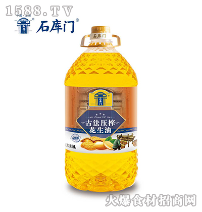 石库门-古法压榨花生油5L