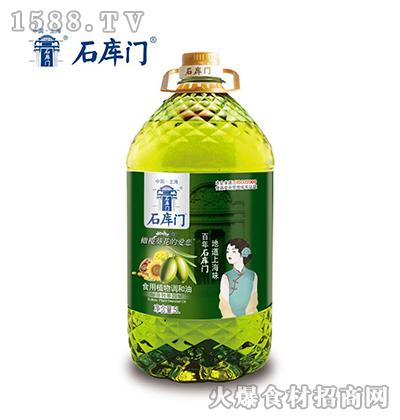石库门橄榄葵花食用植物调和油5L