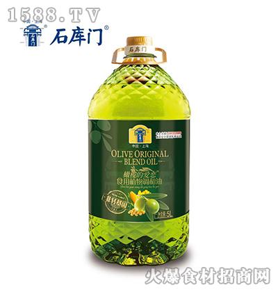 石库门橄榄食用植物调和油5L