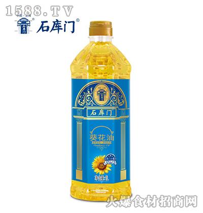 石库门葵花油1L