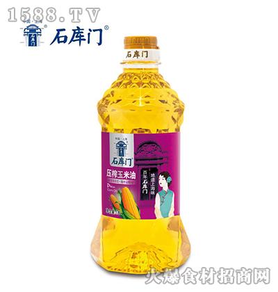 石库门压榨玉米油1.8L