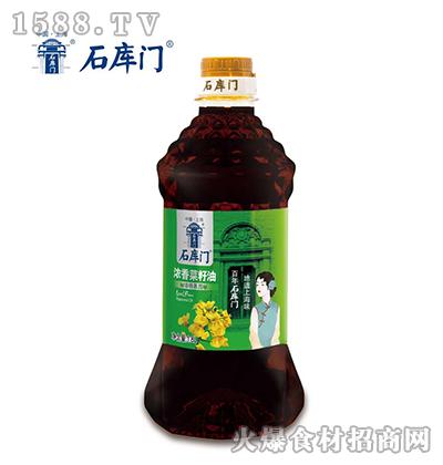石库门浓香菜籽油1.8L