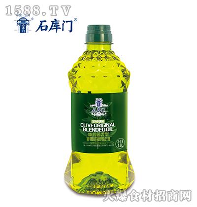 石库门橄榄原香型食用植物调和油1.8L