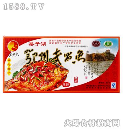 樊口梁子湖武昌鱼300g
