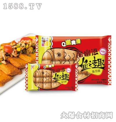 龙富港鱼之趣鱼豆腐