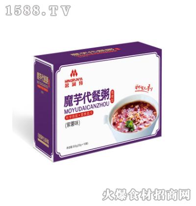 茗润芽紫薯魔芋代餐粥