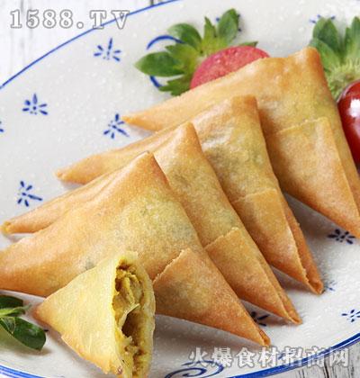 环榕-牛肉咖喱角