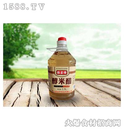 杜金祥醇米醋2.5L