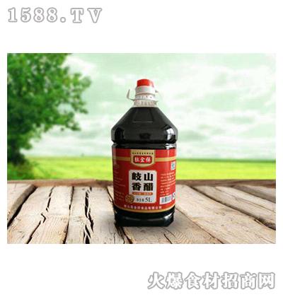 杜金祥岐山香醋5L