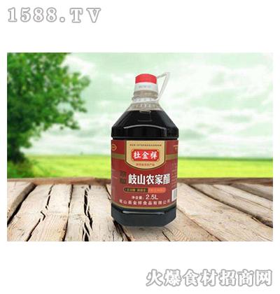 杜金祥岐山农家醋2.5L