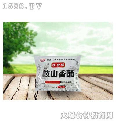 杜金祥岐山香醋350ml
