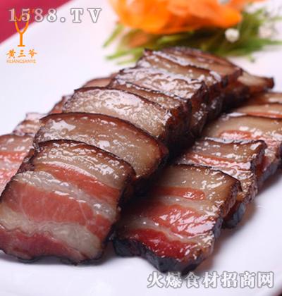 黄三爷-特色菜农家土猪腊五花肉