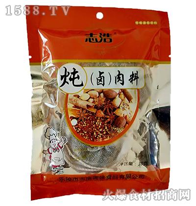 志浩炖卤肉料30g