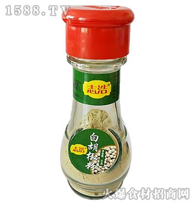 志浩白胡椒粉30g