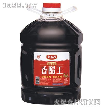 皇百界香醋王10.5L