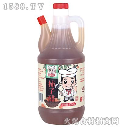 小厨大作柿子醋800ml