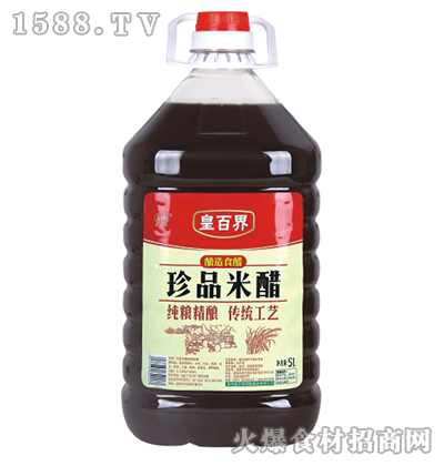 皇百界珍品米醋5L