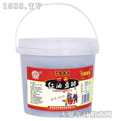 皇百界红油豆瓣7kg