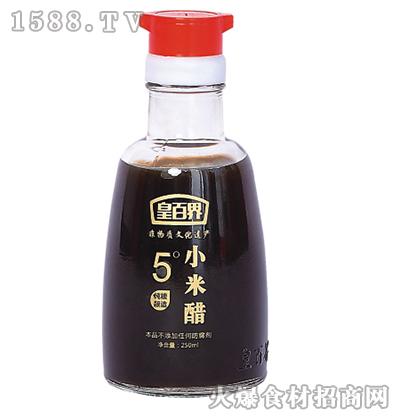 皇百界5度小米醋250ml