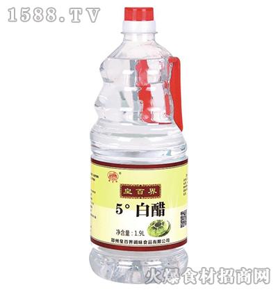 皇百界5度白醋1.9L