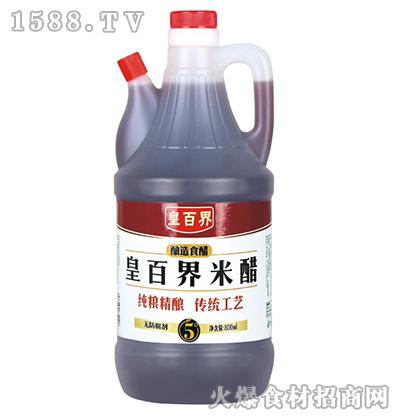 皇百界米醋800ml