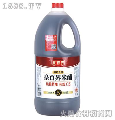 皇百界米醋2.2L