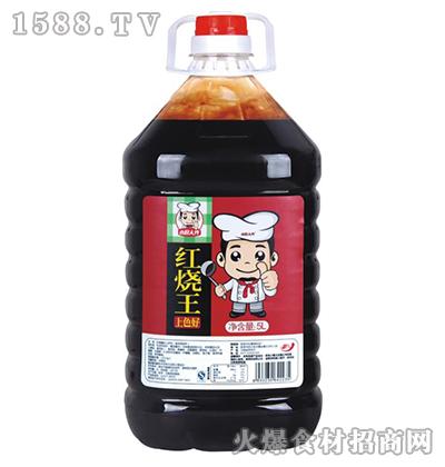 小厨大作红烧王5L