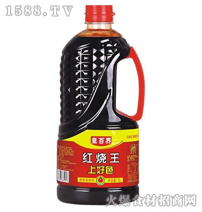 皇百界红烧王1L