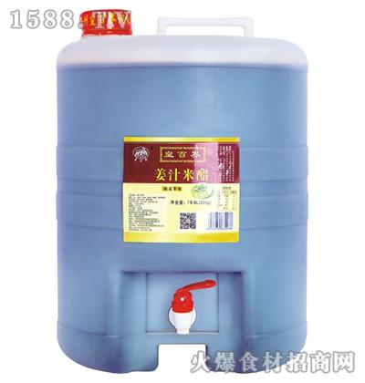 皇百界姜汁米醋20kg