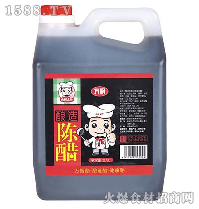 小厨大作酿造陈醋2.5L
