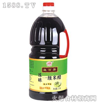 皇百界-陈酿一级米醋2.5L