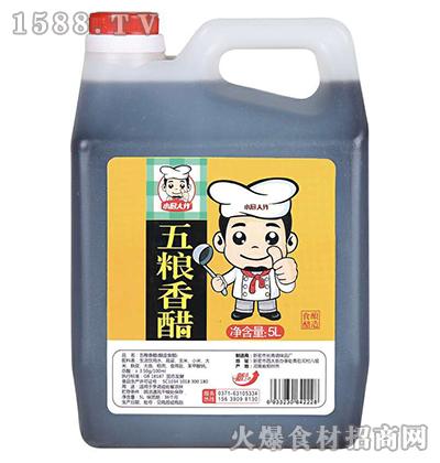 小厨大作-五粮香醋5L