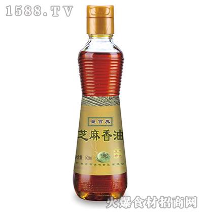 皇百界芝麻香油500ml