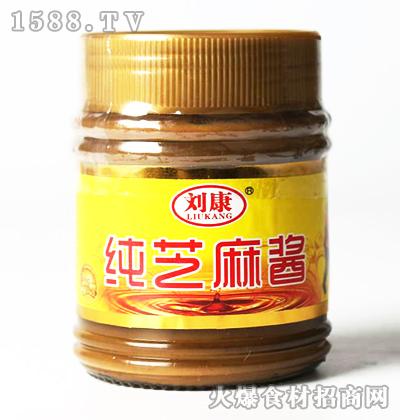 刘康-纯芝麻酱