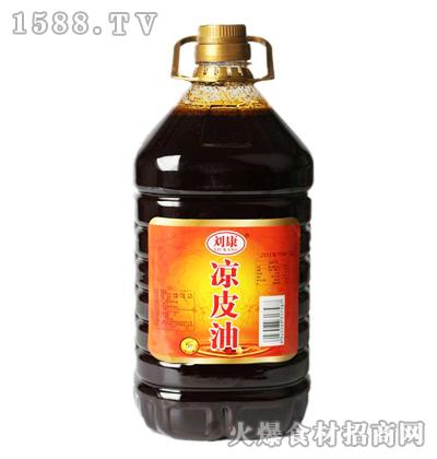 刘康凉皮油5升