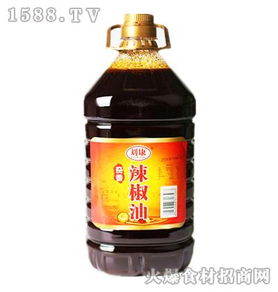 刘康奇香辣椒油5升