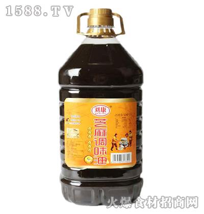 刘康芝麻调味油5升