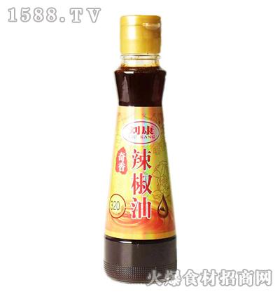 刘康奇香辣椒油320毫升