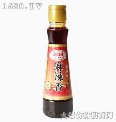 刘康麻辣香调料油320毫升